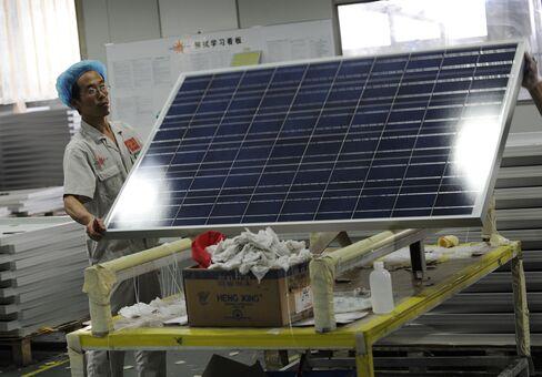 Yingli solar panels